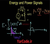 energy and power signals_yarcode.ir